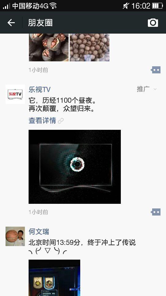 QQ图片20151021161042.jpg