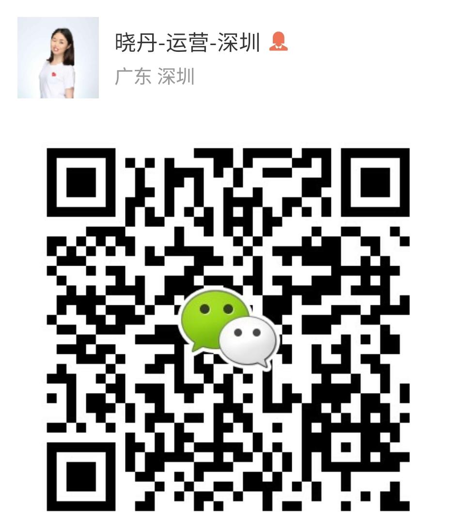 个人微信二维码_看图王.jpg