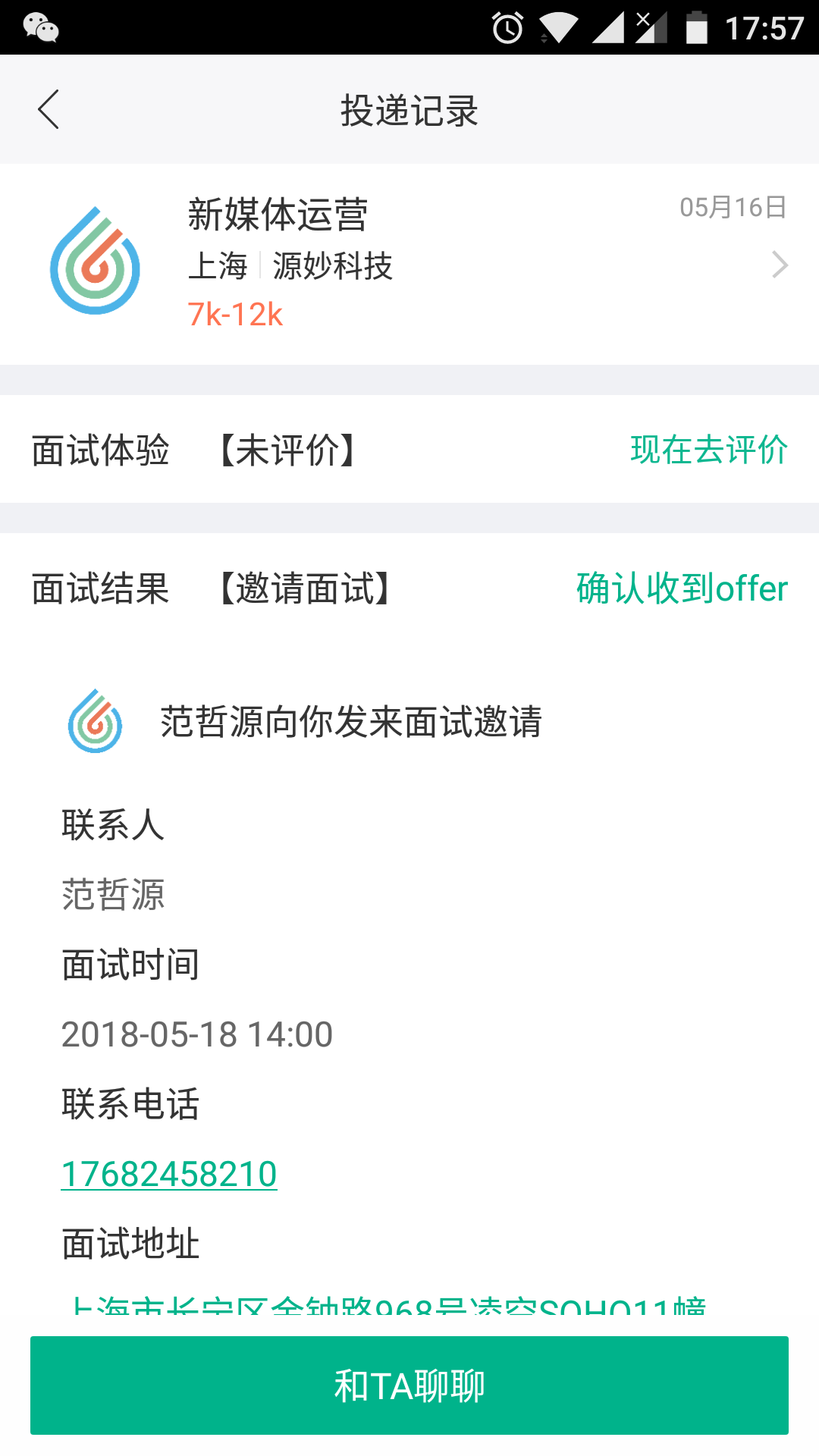 Screenshot_20180526-175749.png