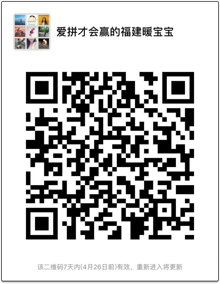 微信图片_20180419143829.jpg