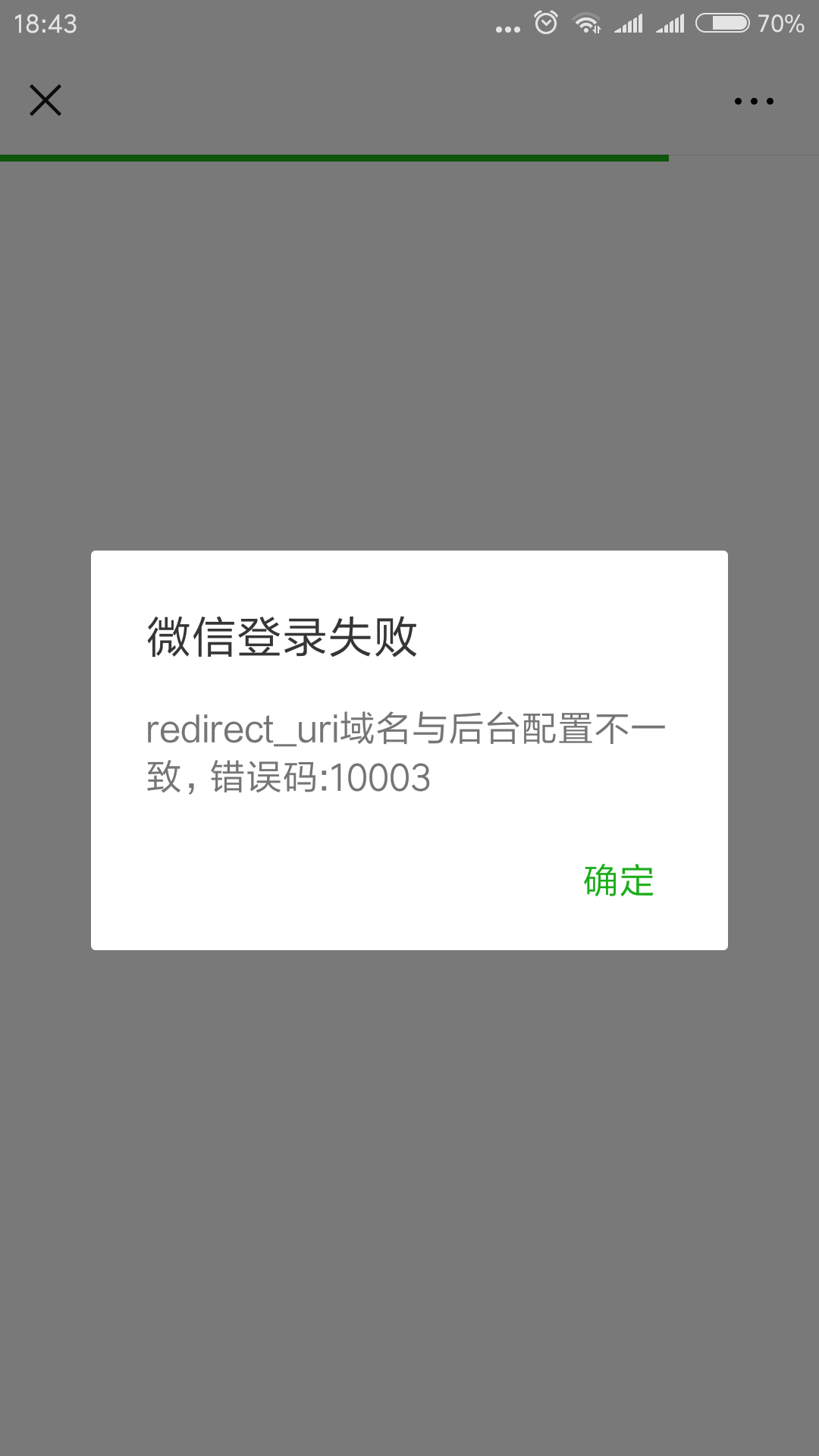 QQ图片20181014184626.png