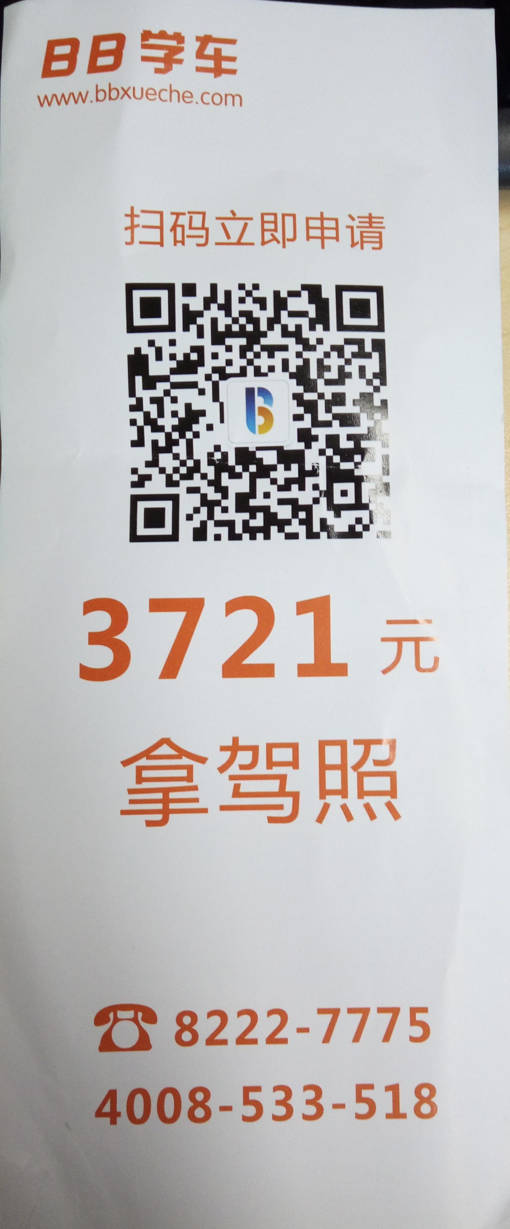 1 (2)_看图王.jpg