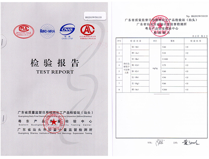 clipboard_看图王(4).png