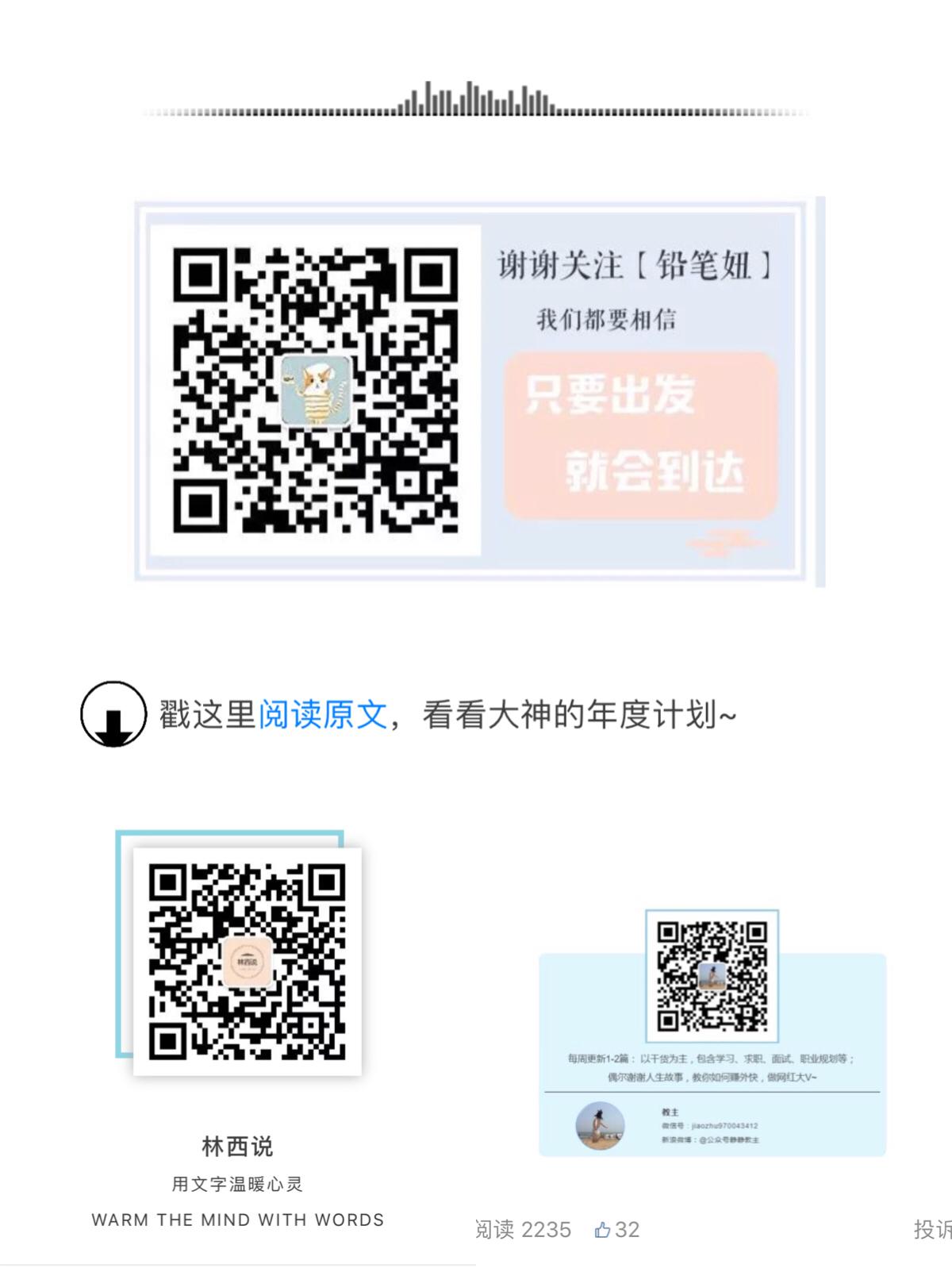 微信图片_20180105162425.jpg