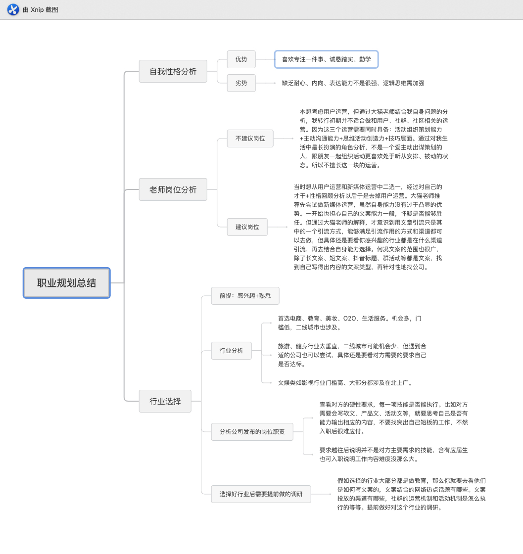 Xnip2019-06-21_01-06-26.jpg