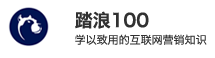 暖石100.png