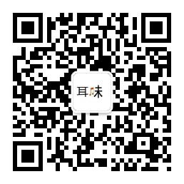 qrcode_for_gh_baabb7494adb_258.jpg
