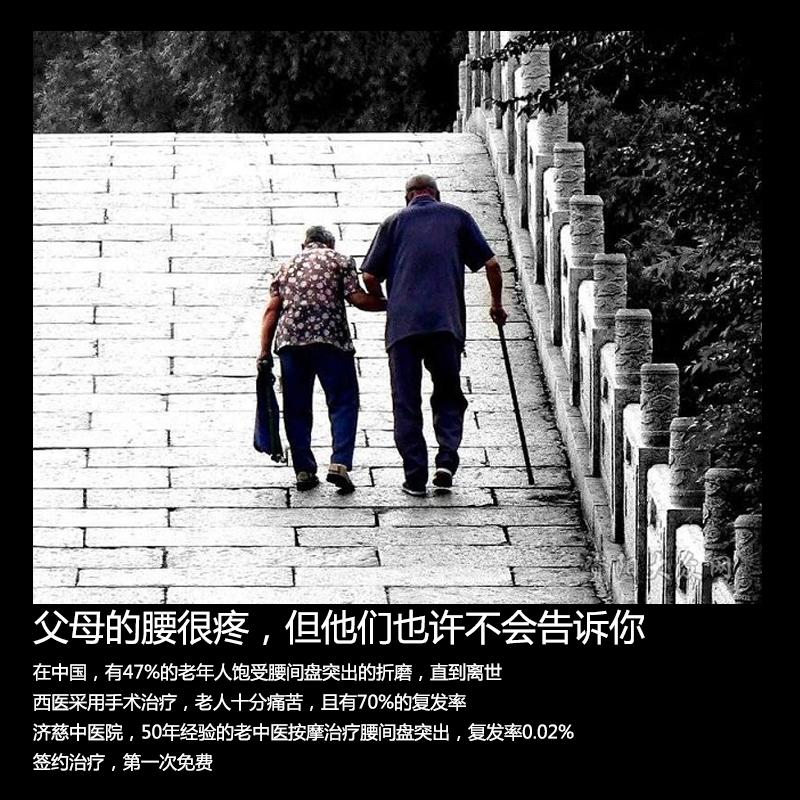 20150828中医院广告.jpg