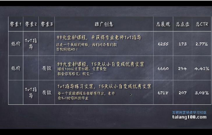 QQ截图20151025160612.png