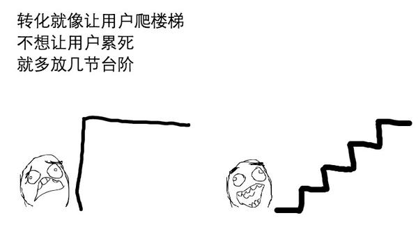 台阶.jpg