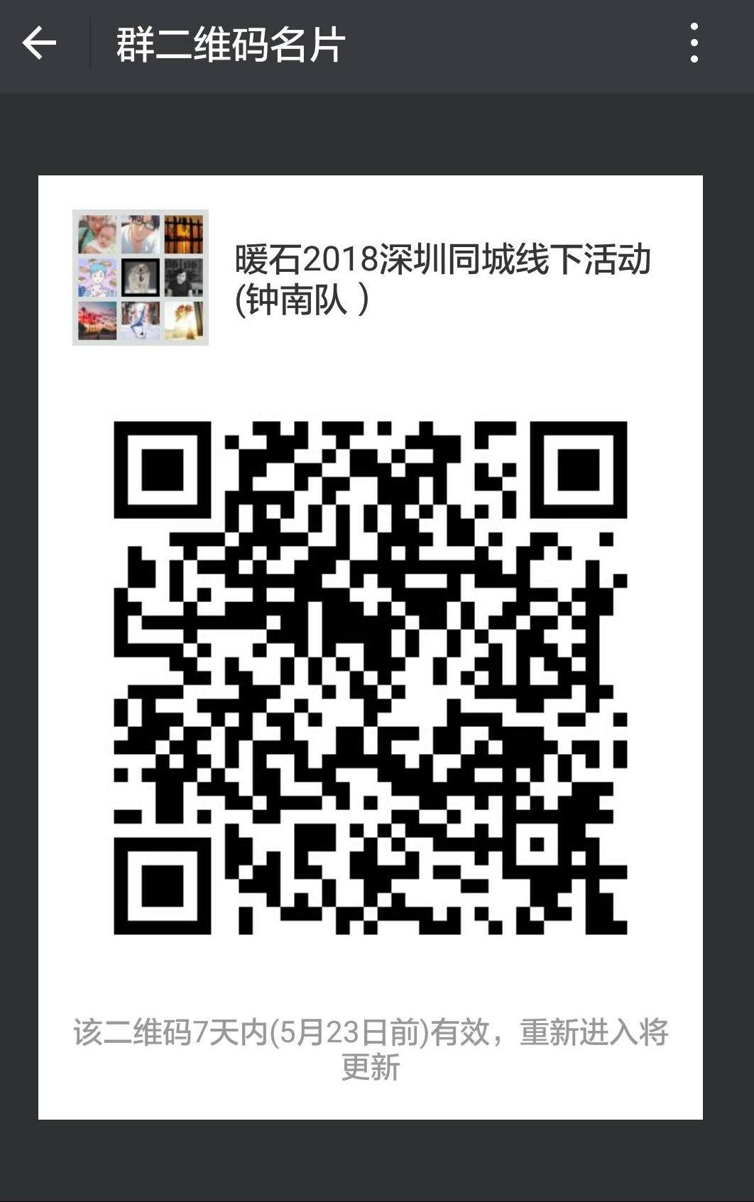 微信图片_20180516155910.jpg