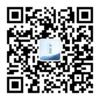 qrcode_for_gh_e74f8c024e18_344.jpg