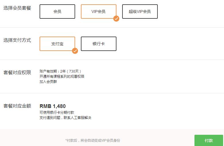 QQ图片20151228231654.png