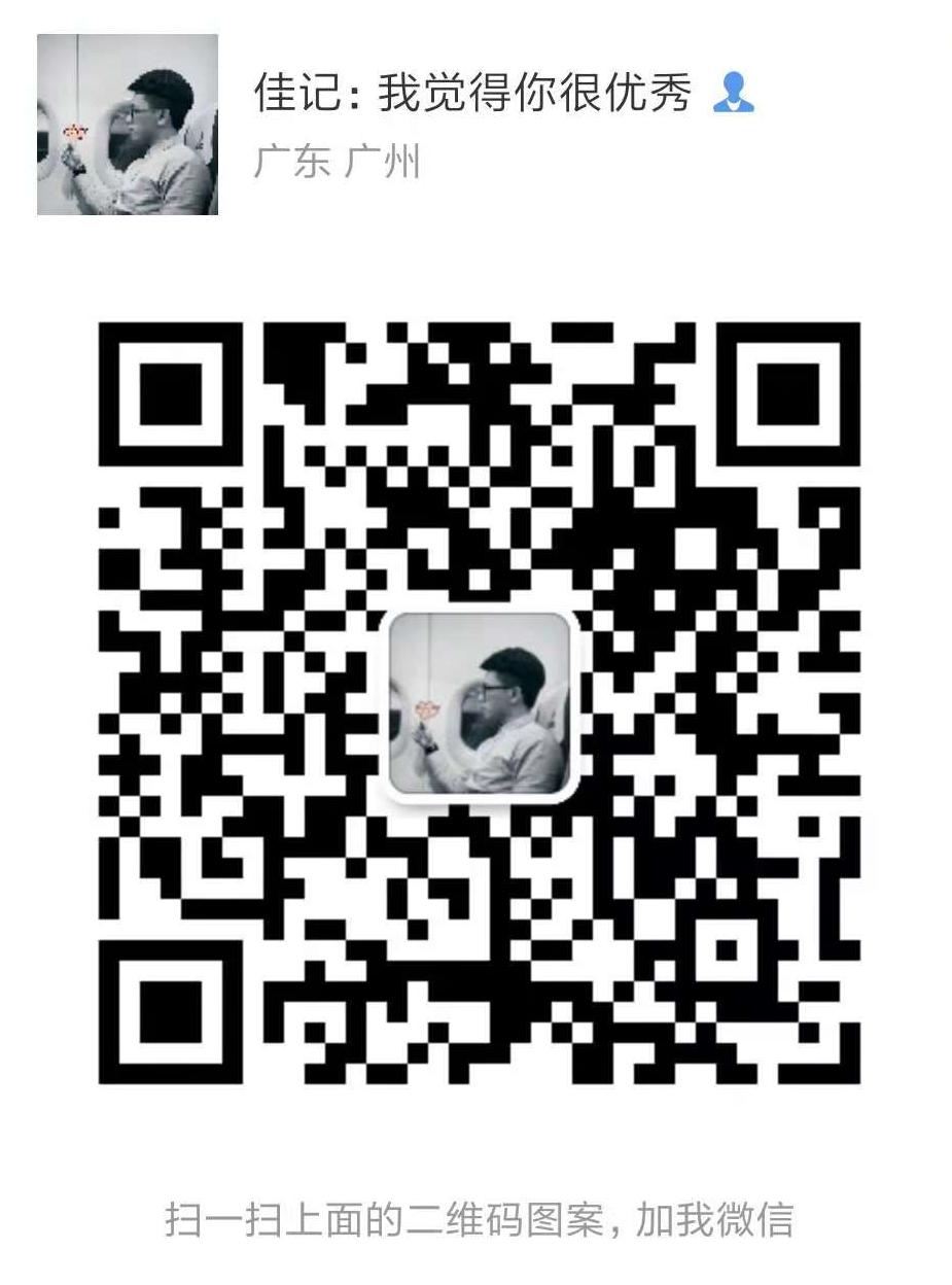 微信二维码02.jpg