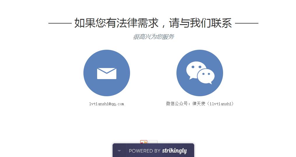 QQ截图20151119184548.png