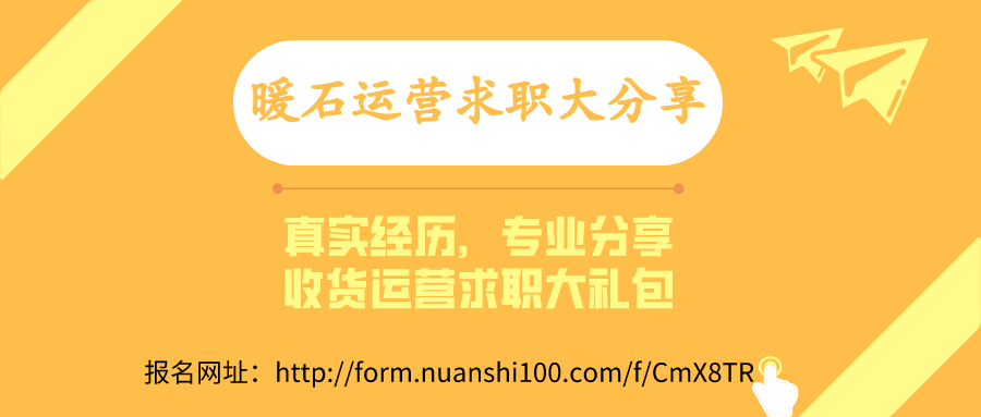 默认标题_公众号封面首图_2020-03-05-0.png