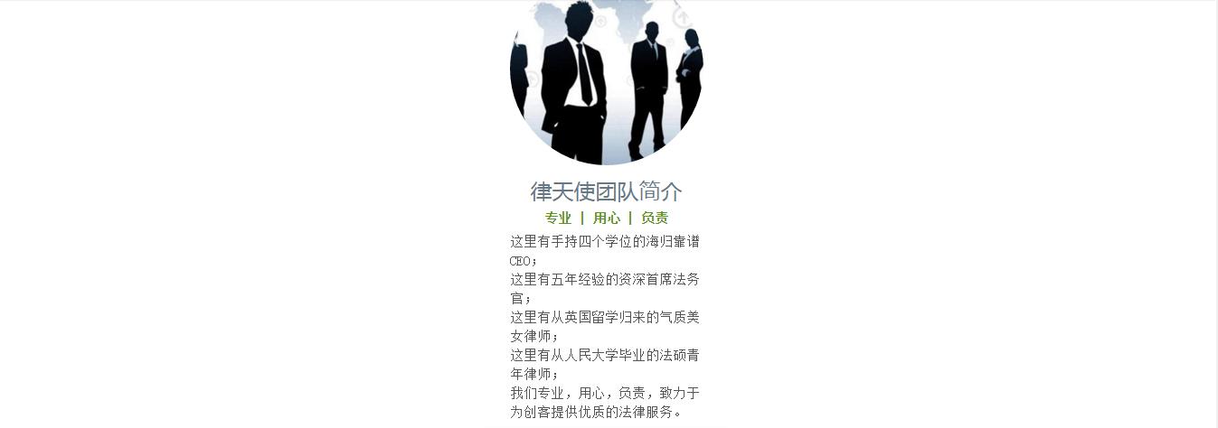 QQ截图20151119184010.png