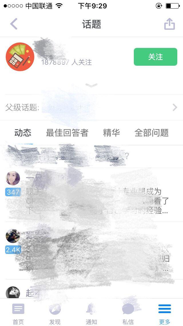 QQ图片20160627215736.jpg