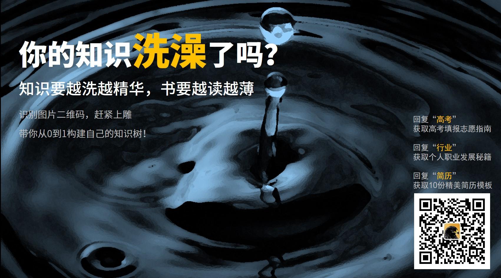 微信号说明海报.jpg