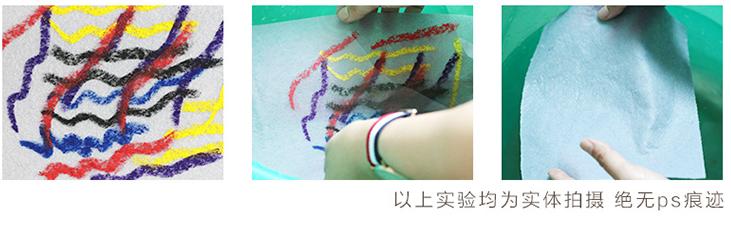 clipboard_看图王(3).png