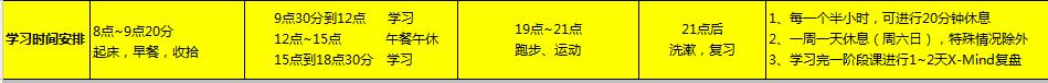 QQ截图20180515232852.png