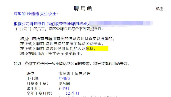 企业微信截图_20190421161517.png
