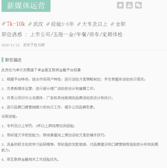 QQ图片20151217163420.png