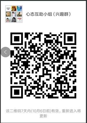 QQ截图20180929183508.png