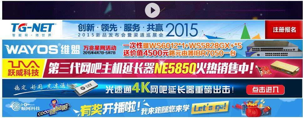 QQ截图20151105104458.jpg