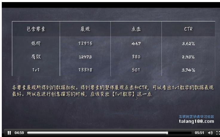 QQ截图20151025160554.png